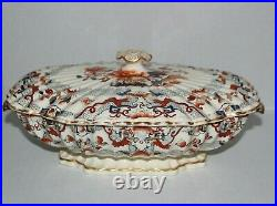 19th RARE Early COPELAND for JOHN MORTLOCK England Antique Vegetable Bowl IMARY