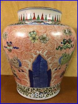 A Rare And Fine Wucai'horse & Wave' Jar, Late Shunzhi To Early Kangxi Period