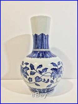 A Rare Early 16th c. Ming Dynasty Blue & White Globular Zhengde Vase