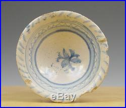 Antique Very Rare & Early Small Dutch Delft Maiolica Bowl Circa 1600 Excavated