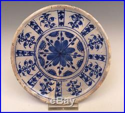 Antique Very Rare and Early Dutch Delft Dish Floral and Flowers Circa 1625 -1650