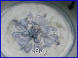 C. 14th Rare Antique Chinese Early Ming Blue and White Porcelain Bowl
