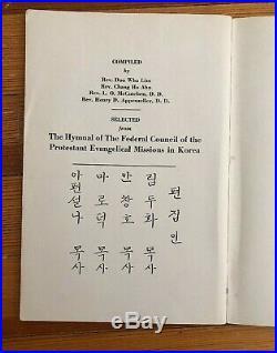 Extremely Rare Early 1900s Korean Hymnal Church Korea Book Choson
