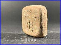 Near Eastern Double Sided Clay Tablet With Early Form Of Writing Rare Ca. 3000bc