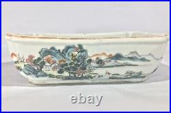 Qianlong Antique Famille Rose Enamel Rare Tureen Bowl 18th to Early 19th Century