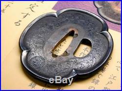 RARE Certificated 17th C TSUBA Japanese Early Edo Antique Arabesque E457