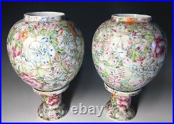 RARE Pair of Early 20th C. Republic Chinese FINE Porcelain Millefleur Lanterns
