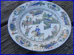 Rare Antique Chinese Kangxi Plate 9 Ding Mark Early 18th Century