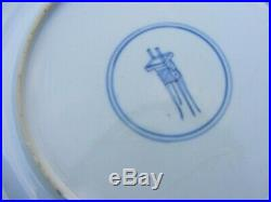 Rare Antique Chinese Kangxi Wucai Plate 9 Ding Mark Early 18th Century