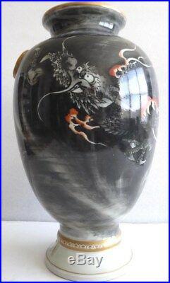 Rare Antique Japanese Fukagawa 12 early Fuji mark Hand Painted Dragon Vase