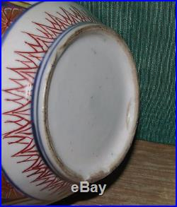 Rare Early Antique Japanese Imari Porcelain Vase 18th Century