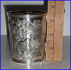 Rare Early Gorham Co. Scenic Repousse Coin Silver Christening Cup- Oct. 10, 1857
