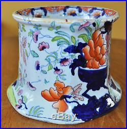 Rare Early Masons Ironstone Cider Mug Tankard Vase & Jardinière Imari c1815