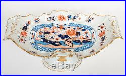 Rare Early Masons Patent Ironstone Japan Pattern Fruit Stand Antique c1820